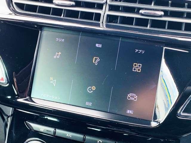 こちらのナビはお手元のスマートフォンと接続し、スマートフォンのマップ機能をナビ画面映し出したり、You Tubeなどを再生すれば車のスピーカーから音声が出てきます!映像は映らないのでご了承下さい