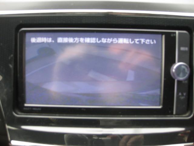 S 7人乗り/純正メモリーナビフルセグTV/CD/SD/DVD/BTAUDIO/社外18インチAW/車高調/スマートキー/プッシュスタート/LED・オートライト/フォグランプ(17枚目)