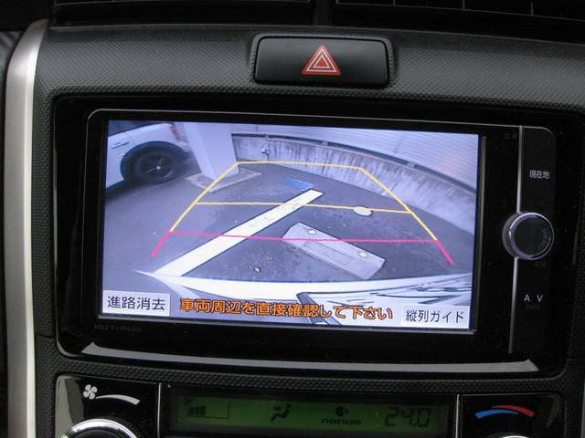 1.5G ワンオーナー/純正メモリーナビフルセグTV/CD/DVD/BTAUDIO/バックカメラ/キーレス/オートエアコン/純正フロアマット・ドアバイザ-(15枚目)
