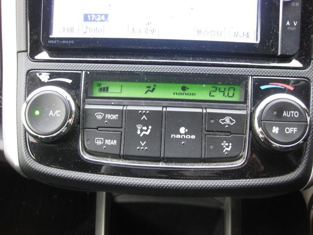 1.5G ワンオーナー/純正メモリーナビフルセグTV/CD/DVD/BTAUDIO/バックカメラ/キーレス/オートエアコン/純正フロアマット・ドアバイザ-(16枚目)