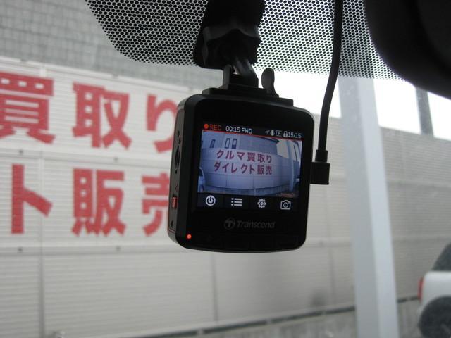 1.5G ワンオーナー/純正メモリーナビフルセグTV/CD/DVD/BTAUDIO/バックカメラ/キーレス/オートエアコン/純正フロアマット・ドアバイザ-(18枚目)