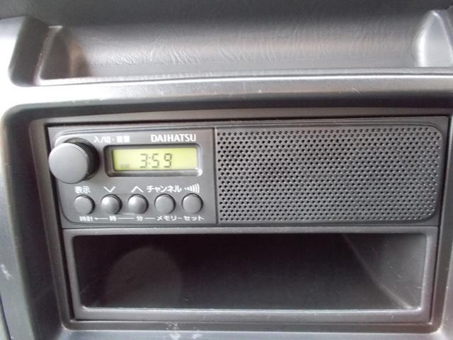 スペシャル 実走行61259km/車検R5年2月1日まで/5速マニュアル/エアコン/パワーウインドウ/ラジオ/荷台ラバーマット(11枚目)