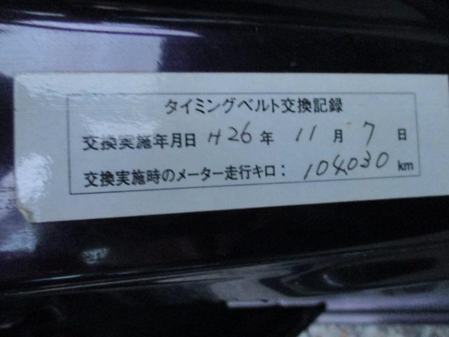 F特別仕様車ディーバ(17枚目)