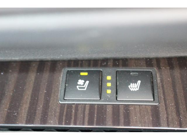 GS450h Iパッケージ 純正HDDナビ 黒革エアーシート(3枚目)