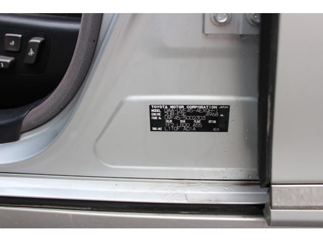 LS600h Iパッケージ エアサス交換済(19枚目)