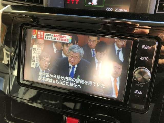 「トヨタ」「ルーミー」「ミニバン・ワンボックス」「静岡県」の中古車14