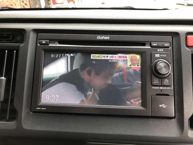 「ホンダ」「N-WGN」「コンパクトカー」「静岡県」の中古車17