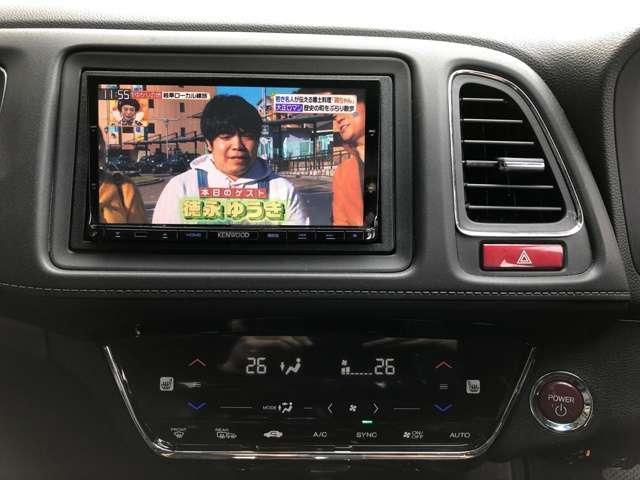 「ホンダ」「ヴェゼル」「SUV・クロカン」「静岡県」の中古車18