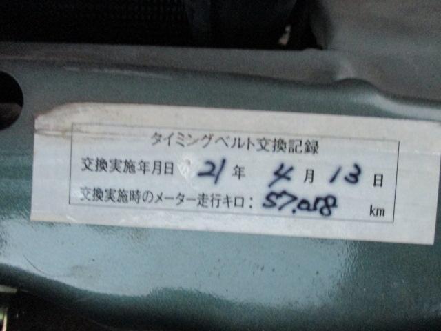 三菱 ミニキャブバン CL