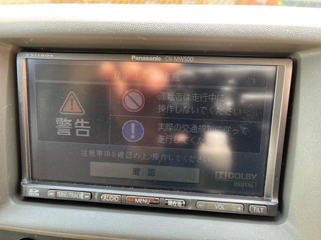 ジョインターボ キッチンカー・移動販売車・フードトラック・V-BUS/タイプV(11枚目)