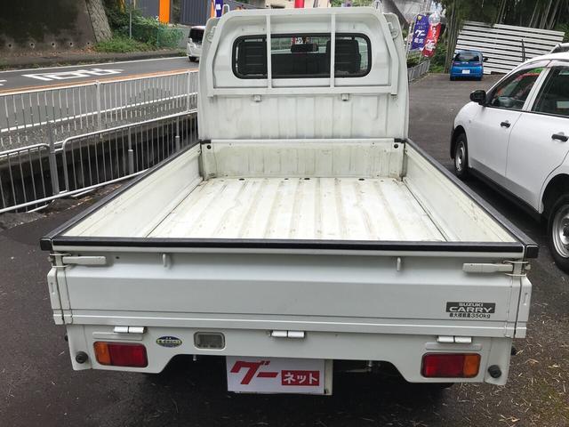 KC AC MT 軽トラック ホワイト(3枚目)