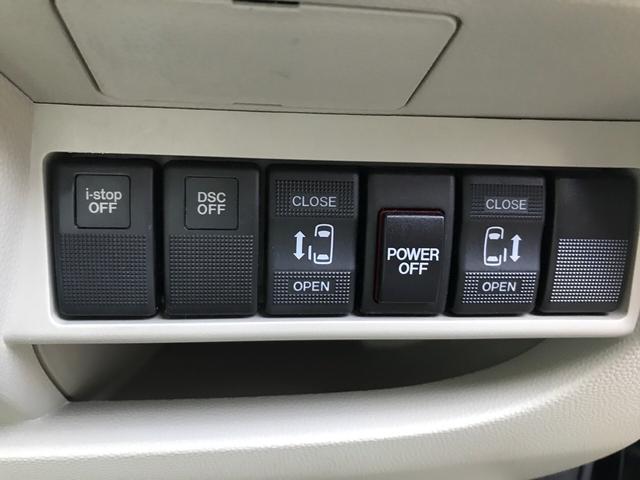 20S 両側電動スライドドア ナビ バックカメラ AW ETC 8名乗り AC 記録簿 オーディオ付 保証付 AT スマートキー ラディアントエボニーマイカ(4枚目)