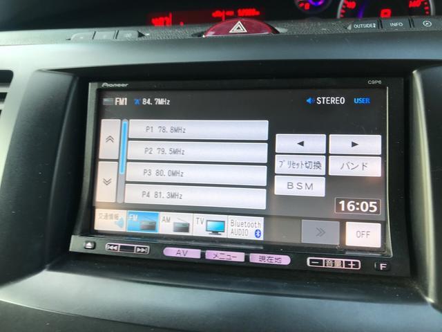 20S 両側電動スライドドア ナビ バックカメラ AW ETC 8名乗り AC 記録簿 オーディオ付 保証付 AT スマートキー ラディアントエボニーマイカ(9枚目)