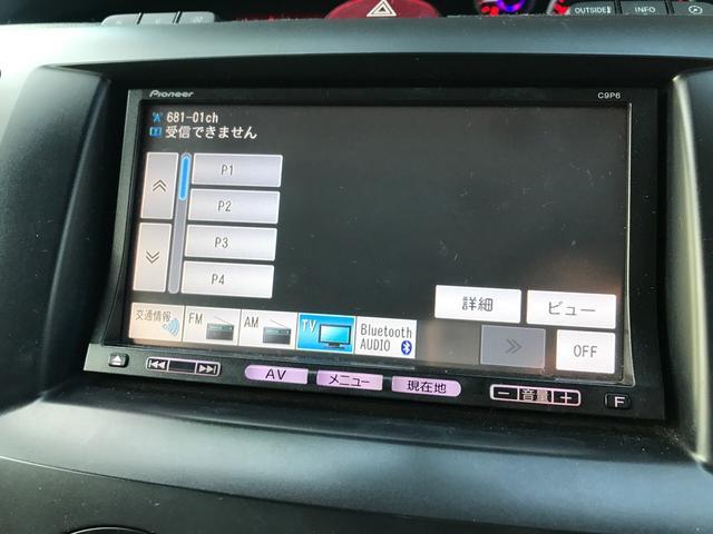 20S 両側電動スライドドア ナビ バックカメラ AW ETC 8名乗り AC 記録簿 オーディオ付 保証付 AT スマートキー ラディアントエボニーマイカ(10枚目)