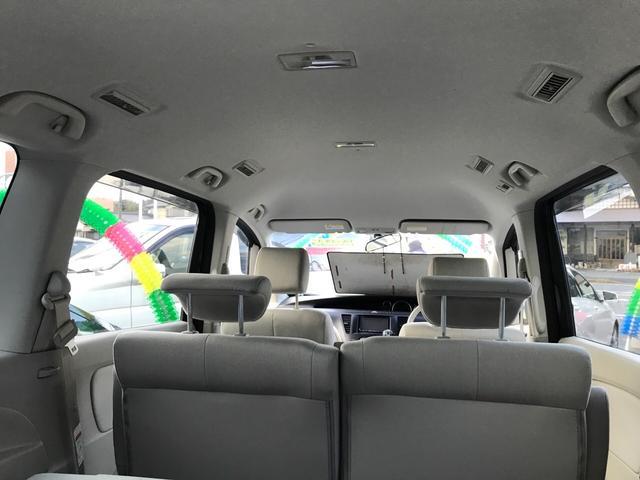 20S 両側電動スライドドア ナビ バックカメラ AW ETC 8名乗り AC 記録簿 オーディオ付 保証付 AT スマートキー ラディアントエボニーマイカ(21枚目)