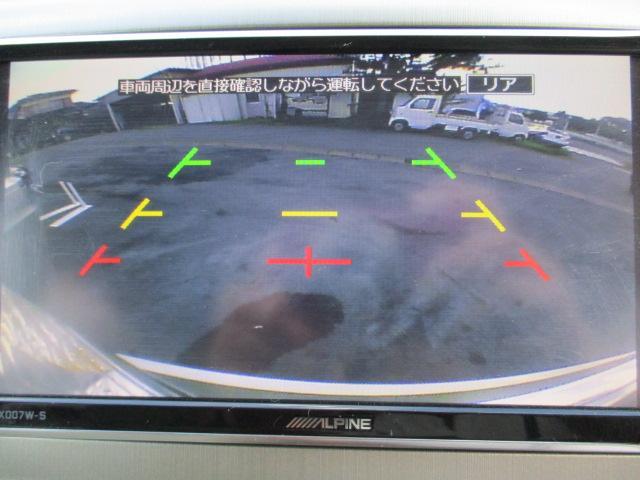 トヨタ アルファードV MX Lエディション 地デジナビ Bカメラ  後期 19AW
