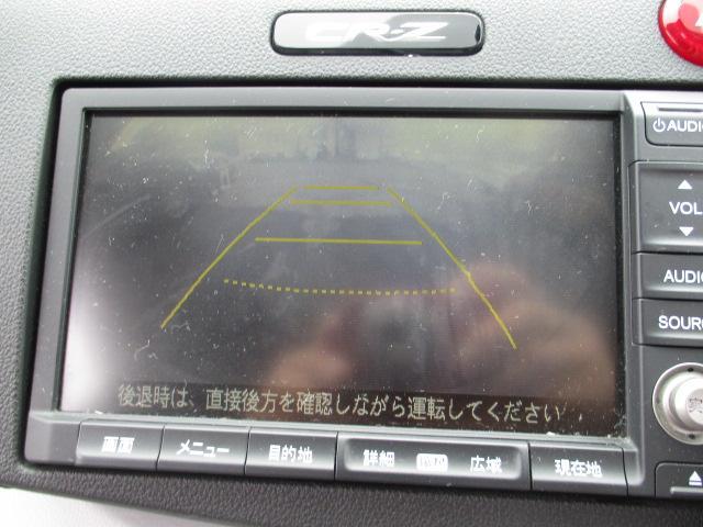 β 6速MT 地デジナビ Bカメラ ETC(14枚目)