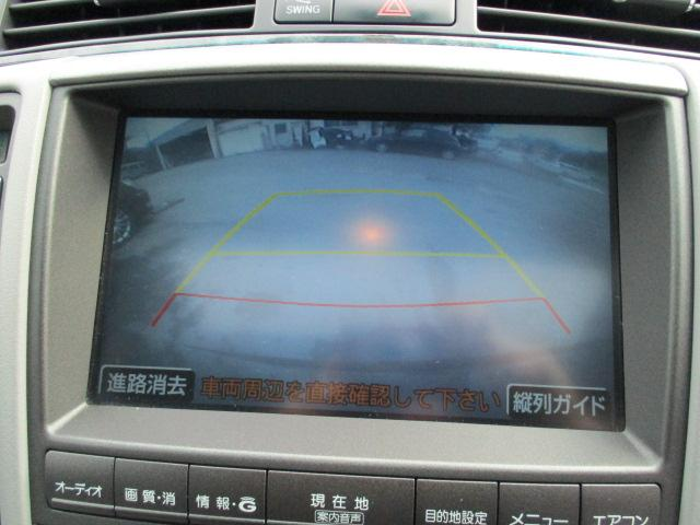 「トヨタ」「クラウン」「セダン」「静岡県」の中古車14