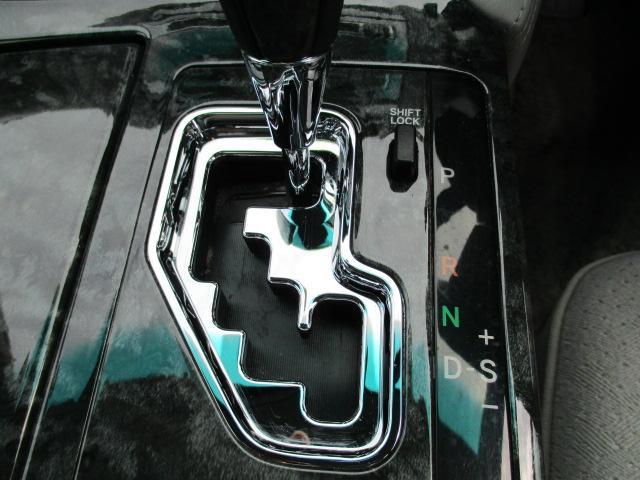 「トヨタ」「クラウン」「セダン」「静岡県」の中古車17