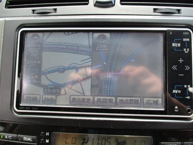 「トヨタ」「マークX」「セダン」「静岡県」の中古車9