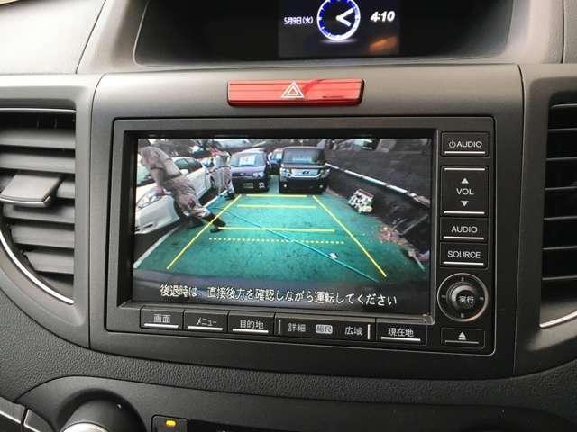 24G 2400cc 4WD HDDナビ バックカメラ ETC スマートキーシステム プッシュスタートシステム アルミホイール HID オートライト 5人乗り 使用感少なく走行も少ない希少な24GのCR-V♪(12枚目)