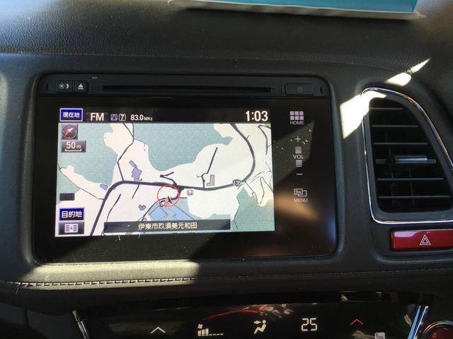 ハイブリッドX・Lパッケージ LEDヘッドライト 衝突軽減ブレーキ クルコン Bカメラ SDナビ ワンオーナー 4WD ナビ シートヒーター(2枚目)