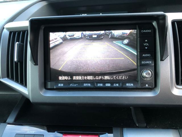 Z インターナビセレクション ナビ スマートキー HDDナビ ETC クルコン 盗難防止システム バックカメラ ブラック 8人乗り ミニバン(15枚目)