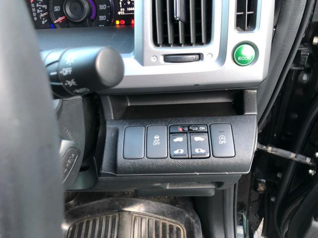 Z インターナビセレクション ナビ スマートキー HDDナビ ETC クルコン 盗難防止システム バックカメラ ブラック 8人乗り ミニバン(18枚目)