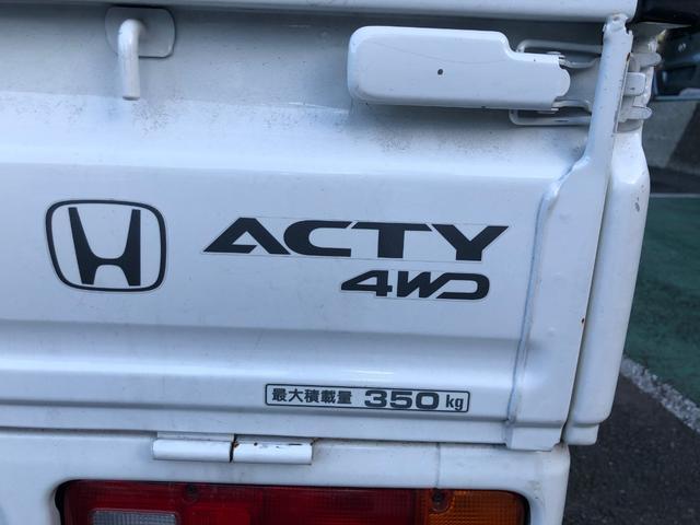 SDX 4WD 5速MT(6枚目)