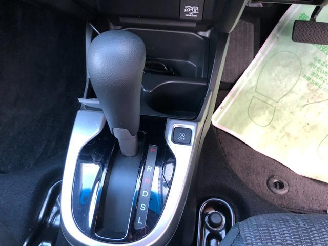 13G・Fパッケージ キーフリー iストップ スマキー 盗難防止システム オートエアコン ABS 衝突安全ボディ(11枚目)