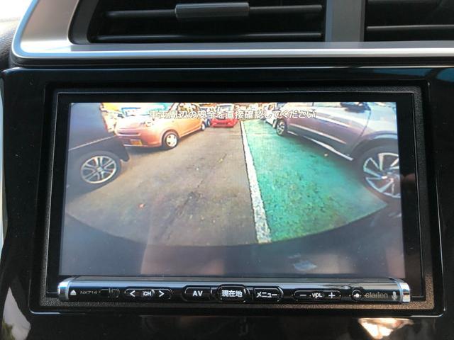 13G・Fパッケージ キーフリー iストップ スマキー 盗難防止システム オートエアコン ABS 衝突安全ボディ(20枚目)