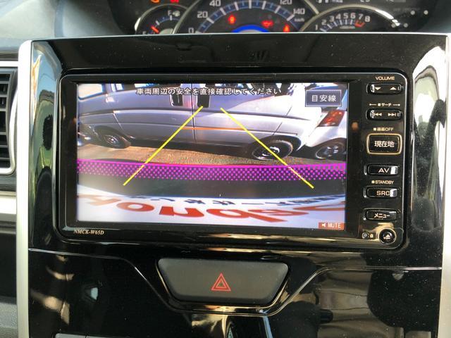 カスタムX SA 衝突被害軽減 LEDヘッド Sキー アイドリングストップ キーフリー 盗難防止システム ABS(14枚目)