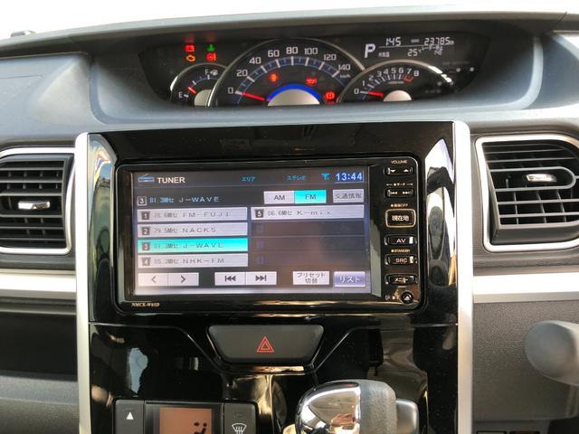 カスタムX SA 衝突被害軽減 LEDヘッド Sキー アイドリングストップ キーフリー 盗難防止システム ABS(15枚目)