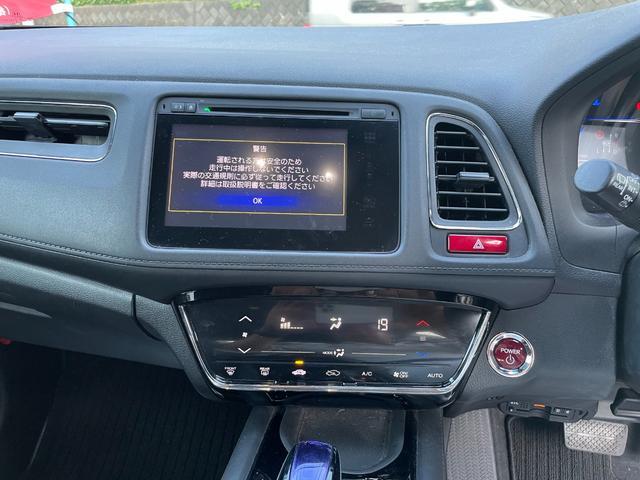 ハイブリッドX スマートキ- VSA クルーズコントロール アイドリングストップ キーレス 盗難防止装置 衝突回避軽減 LEDヘットライト サイドエアバッグ Bluetoothオーディオ オートライト(20枚目)