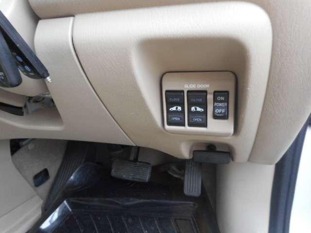 「マツダ」「MPV」「ミニバン・ワンボックス」「静岡県」の中古車14