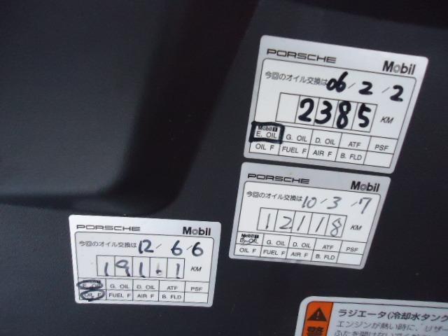 911ターボS カブリオレ PDK  レザーシート ETC(19枚目)