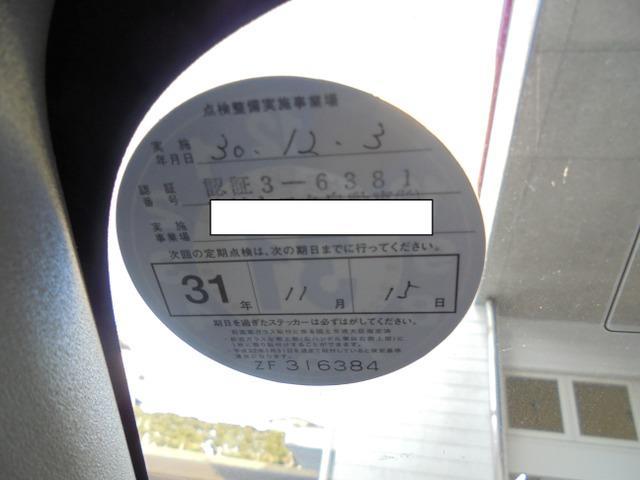 S 純正ナビ バックカメラ 地デジ ETC アルミホイール(14枚目)