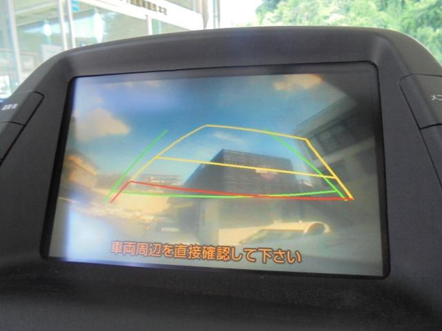 S 10thアニバーサリーエディション ナビ&ETC(11枚目)