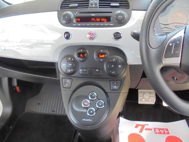 「アバルト」「アバルト アバルト595」「コンパクトカー」「静岡県」の中古車9
