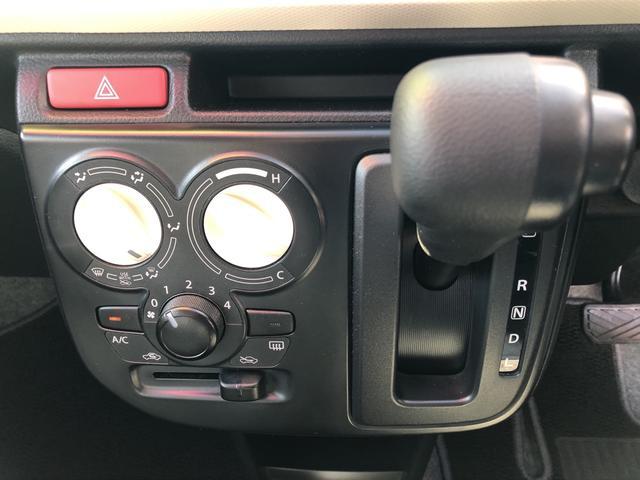L レーダーブレーキサポート 運転席シートヒーター(17枚目)