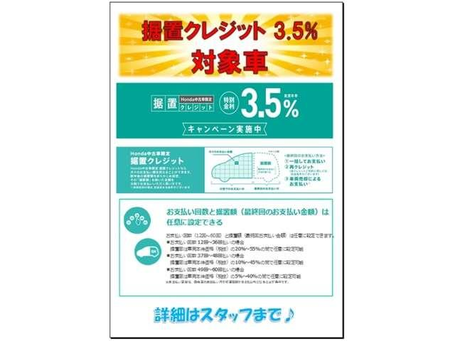 G・ホンダセンシング SパケCパケ元試乗車ナビBカメラETC(2枚目)