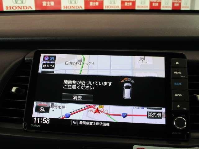 ベーシック 当社元レンタカー ギャザズナビ Bカメラ ETC フルセグ DVD CD録音 Bluetooth 追突軽減ブレーキ スマートキー アイドリングストップ 禁煙車 新車保証継承(17枚目)