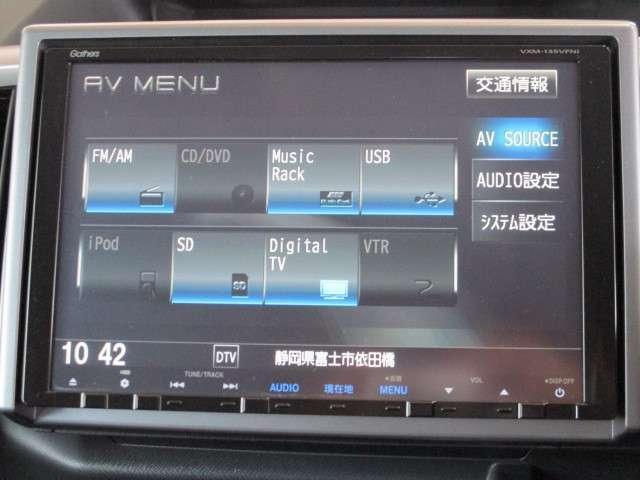 Z クールスピリット ギャザズ9インチナビ Bカメラ ETC 両側電動スライドドア スマートキー 社外前後ドライブレコーダー フルセグ DVD CD録音 HIDヘッドライト オートライト ワンオーナー 当社下取車(14枚目)