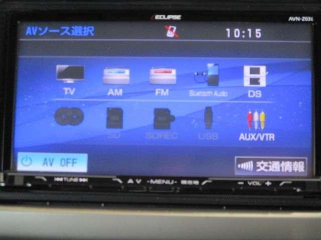 G ジャストセレクション 社外ナビ Bカメラ ETC フルセグ Bluetooth接続 スマートキー 両側スライド片側電動スライドドア アルミホイール 3列シート(19枚目)