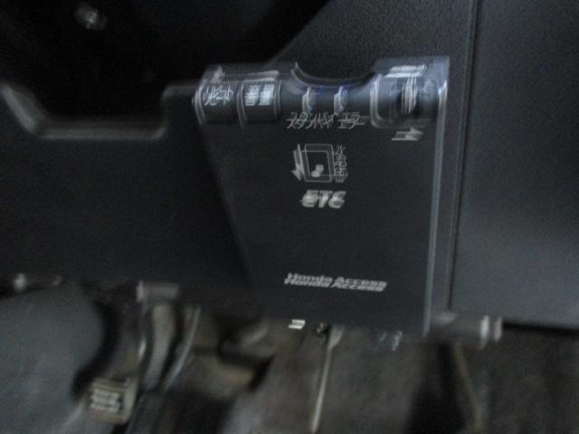 フレックス エアロ ETC ワンオーナー 禁煙車(10枚目)