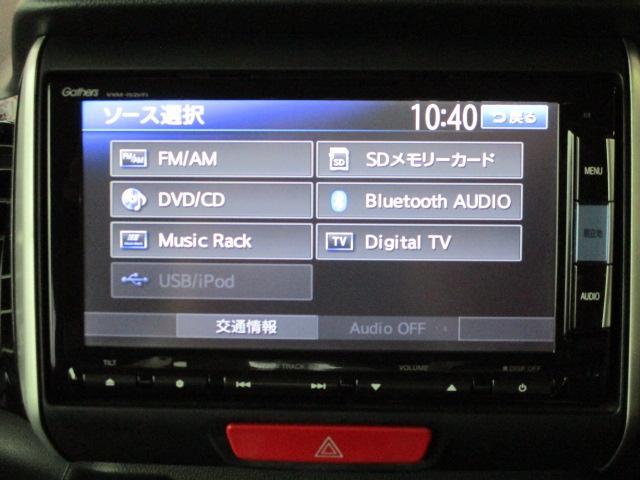 G・LパッケージナビBカメラETCCD録音BT接続禁煙車(15枚目)