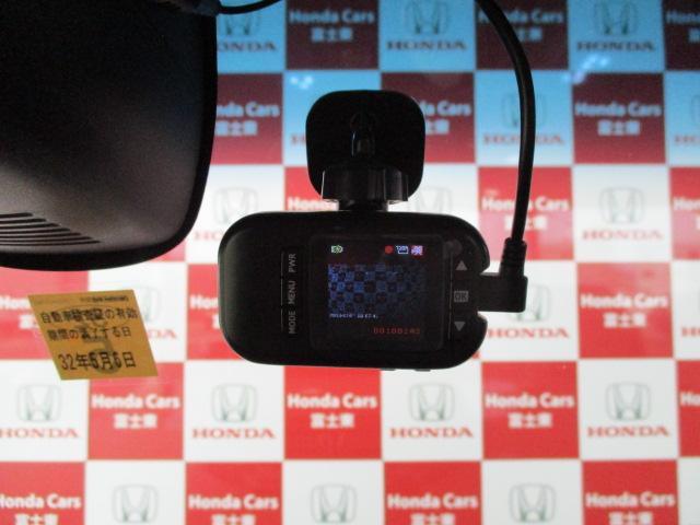 G・ターボLパッケージナビBカメラETCフルセグBT接続(25枚目)