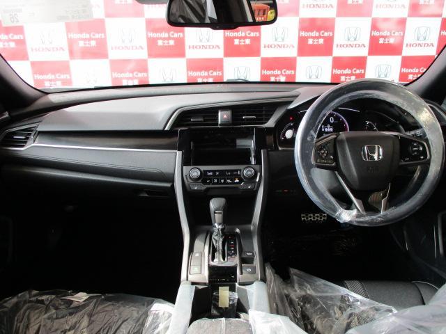 「ホンダ」「シビック」「コンパクトカー」「静岡県」の中古車14