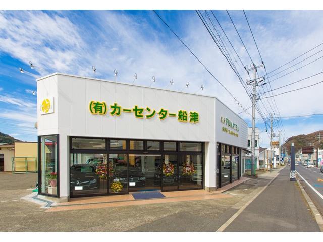 有限会社カーセンター船津 松崎店TEL0558-43-0188