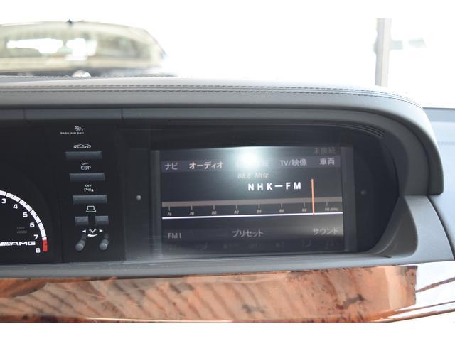 S63 AMGロング(20枚目)
